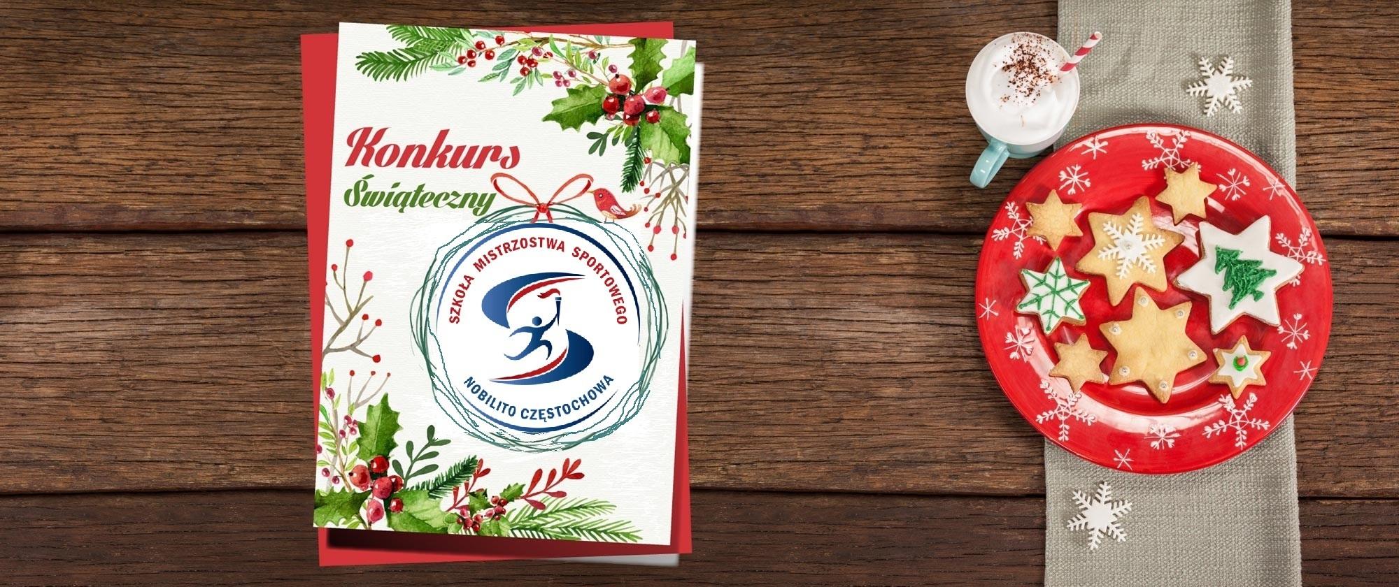 """KONKURS  """"Świąteczna Kartka z życzeniami"""""""